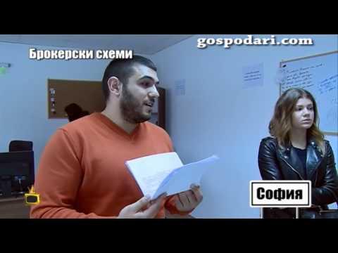 Криптовалюты москва