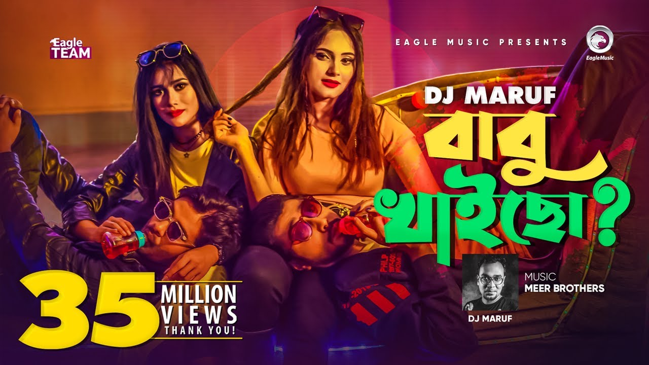 Babu Khaicho Lyrics | বাবু খাইছো ? | DJ Maruf | Bangla New Song 2020  - Lyricsuno