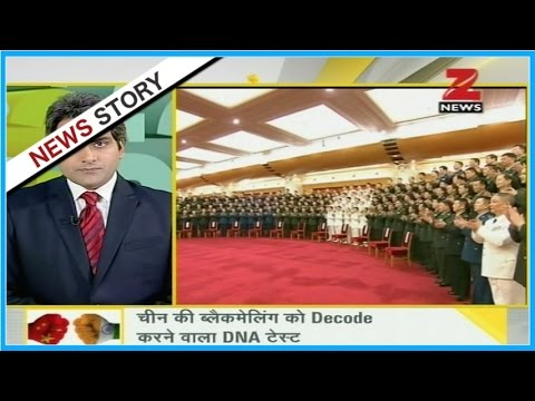 DNA: China Renames Six Places In Arunachal Pradesh