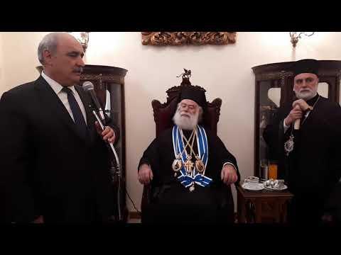 Ομιλία ΥΦΥΠΕΞ Μάρκου Μπόλαρη προς Πάπα και Πατριάρχη Αλεξανδρείας Θεόδωρο Β'