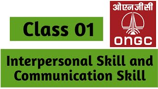 Interpersonal Skill for ONGC