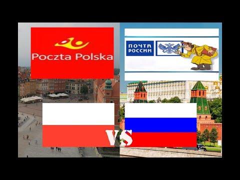 Сравниваем почту Польши и России Сколько идет заказное письмо с России? ЖИЗНЬ В ПОЛЬШЕ