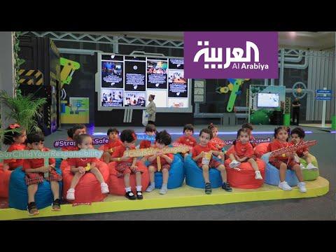 العرب اليوم - شاهد: انطلاق مهرجان