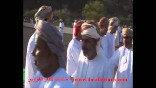preview picture of video 'تبادل التهاني بمناسبة عيد الفطر'
