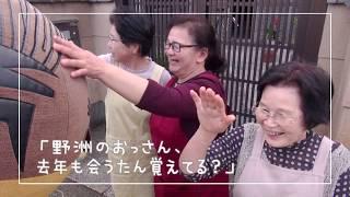 2019/07/22放送・知ったかぶりカイツブリにゅーす