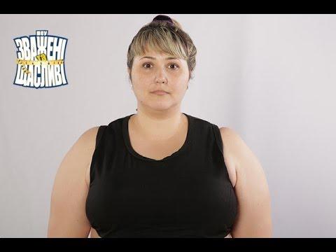 Убрать жир с нижний пресса