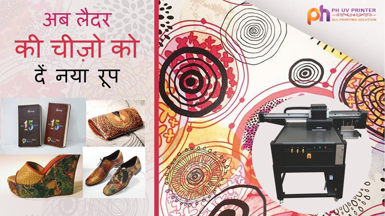 Leather Printer in India – UV Leather Printer in India
