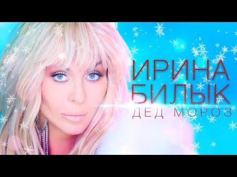 Кто исполняет песню счастье вдруг в фильме иван васильевич меняет профессию