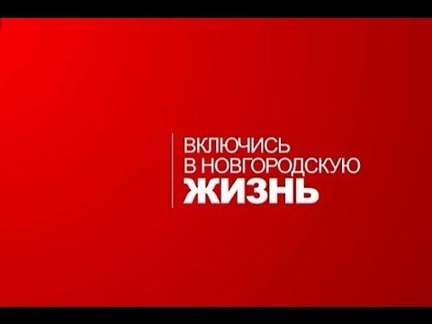 Новгородское телевидение