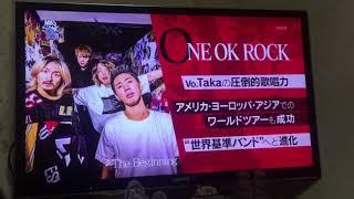 ONE OK ROCKの有名さはやばい!