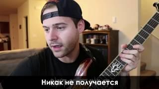10 видов гитарных каверов (JARED DINES RUS)