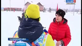 В Маслянинском районе начали тренировки по программе «Лыжи мечты»