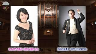 愛知県芸術劇場ファミリー・プログラム「THE オルガンDAY 2020」 The Organ Day Concert 2020