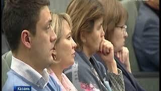 В Казани обсудили регулирование тарифов и результаты правоприменительной практики