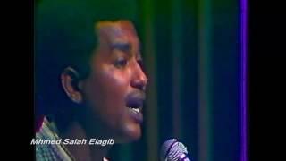 تحميل اغاني حيدر بورتسودان / شجر العنب 88 MP3