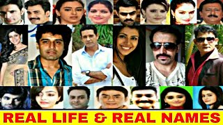 All Crime Patrol Cast In Real Life With Real Names [Sony Entertainment]