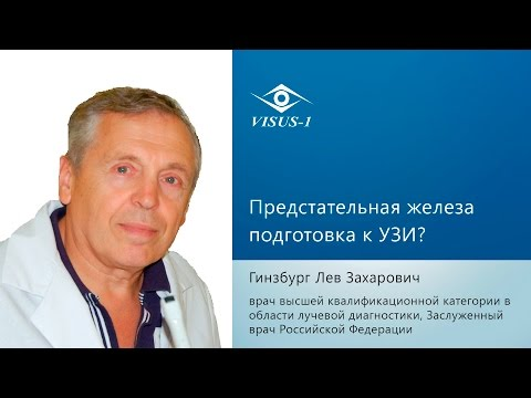 Аденома простата у мужчин после операции