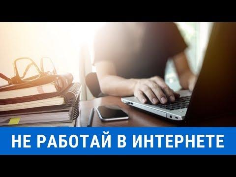 Проверенный брокер по кредиту отзывы
