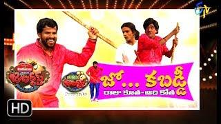 Jabardsth | 27th July 2017| Full Episode | ETV Telugu