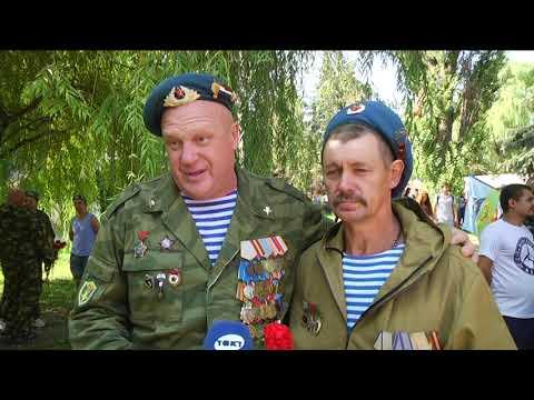 В Курской области отметили День ВДВ