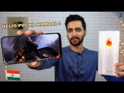 This Is India's First Smartphone With Mediatek Helio P90 !🔥