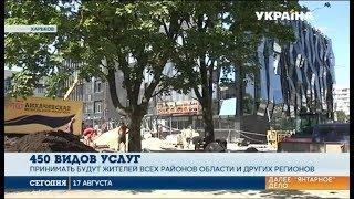 В Харькове вскоре начнет работу крупнейший в Украине центр административных услуг