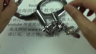 How to Open Contemporary Chinese Handcuffs with Toothpicks or Dollars - The Method and Principles