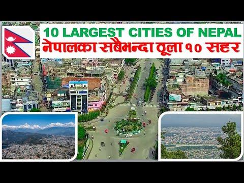 10 Largest City of Nepal |नेपालका सबैभन्दा ठूला १० सहर |NEPAL UPDATE|