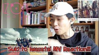 IZ*ONE(아이즈원) '好きと言わせたい Suki to Iwasetai' MV Reaction!!!