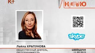 О роли дочерей Президента РК Назарбаева в политической жизни Казахстана