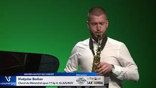 Vladyslav Dovhan plays Chant du Ménestrel opus 71, Alexander GLAZUNOV