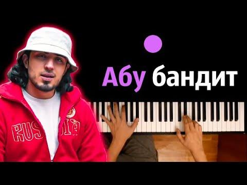 @Gazan  - АБУ БАНДИТ ● караоке | PIANO_KARAOKE ● ᴴᴰ + НОТЫ & MIDI