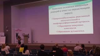 Вирусная лейкемия кошек (часть 5). Подходы к терапии (Н.А. Рахманина)