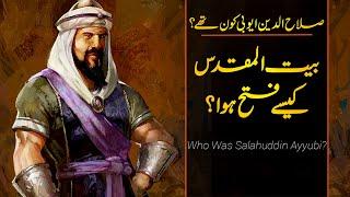 Wo Kon Tha # 09 | Who was Salah ul-Din Ayubi | By Usama Ghazi