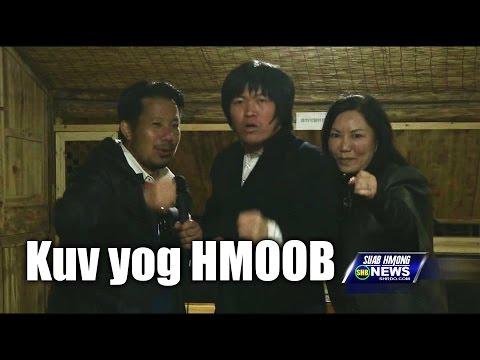 SUAB HMONG NEWS: