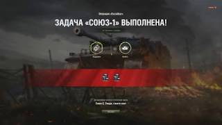 ИС-7 - Линия Маннергейма - ЛБЗ 2.0 - Второй фронт