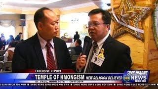 Suab Hmong News: A NEW HMONG RELIGION?: Temple of Hmongism - Lub Tsev Coj Dab Qhuas