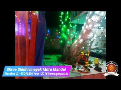 Shree siddhivinayak Mitra mandal Home Ganpati Decoration Video