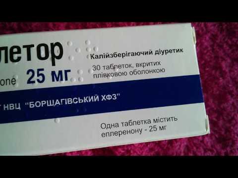 Лечение артериальной гипертонии у больных сахарным диабетом