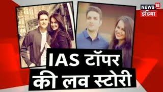 Athar ko hua, 'love at first sight', tina dabi ne lagaye pure teen maah!