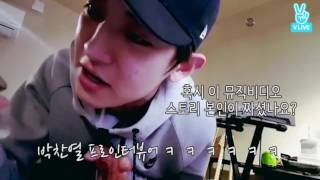 Download Video [EXO]Chanyeol's Good night Live : highlight MP3 3GP MP4