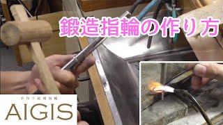 AIGIS表参道店