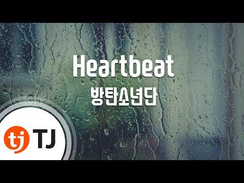 [TJ노래방] Heartbeat - 방탄소년단(BTS) / TJ Karaoke