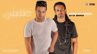 مهرجان طنش 2019 | فريق شارع 3 | بدر وميشو جمال تحميل MP3