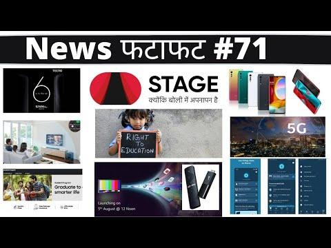 Nokia new phones, Stage new OTT plaform, Huawei Zte 5G participation, Samsung, Tecno, Mi Stick