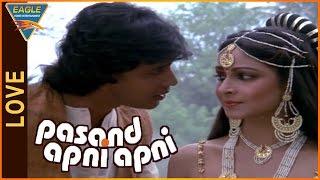 Pasand Apni Apni Movie || Mithun Chakraborty Beautiful