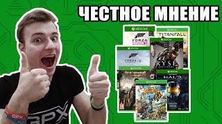 Прошел все эксклюзивы Xbox One | Говно или шедевр?