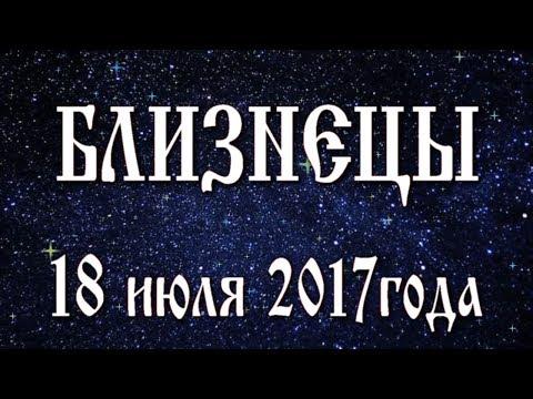 Гороскоп водолея женщины в год петуха 2017
