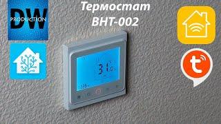 Терморегулятор с Wi-Fi управлением и подсветкой для электро отопления и теплого пола от компании Alexel - видео