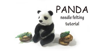 Panda Needle Felting Tutorial